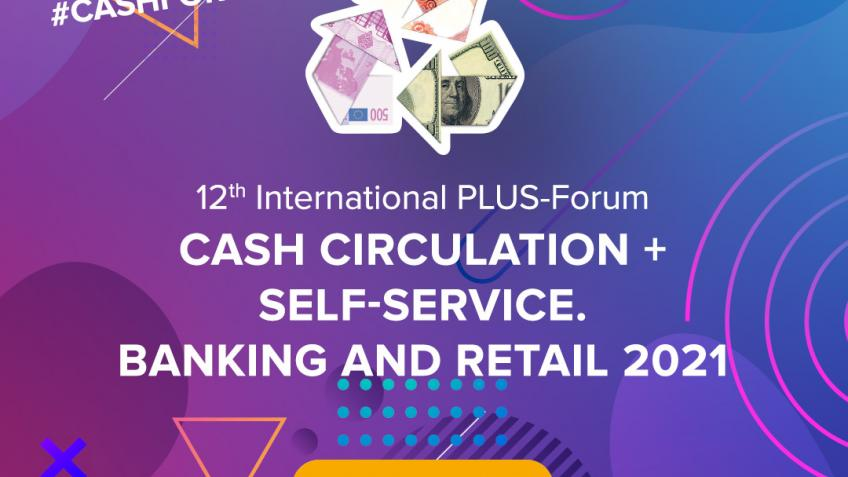 A picture of Cennox will be exhibiting at the PLUS Forum Payments 2021